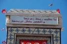 Béni Khalled